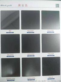 304不锈钢卧式炉真空镀钛 不锈钢彩色板