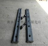 礦用道夾板 礦用軌道設備及配件