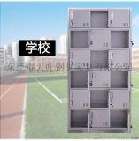 深圳不锈钢储物柜,国标宿舍不锈钢储物柜参数