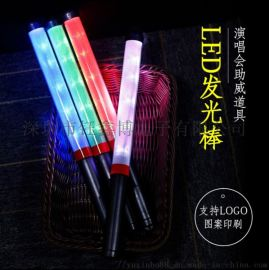 湖南衛視跨年演唱會助威場控熒光棒氣氛應援遙控發光棒