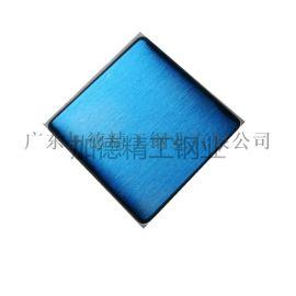 拉丝宝石蓝不锈钢板-发纹宝石蓝三亚不锈钢装饰板