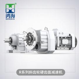 鸿海机电一体式RSKF系列精密斜齿轮硬齿面减速机