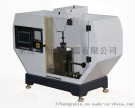 GB/T 1843-2008 数显式摆锤冲击试验机