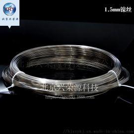镍丝1-10mm 99.99%高纯金属镍丝 镍焊丝