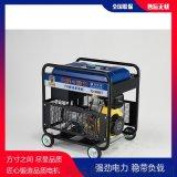 开架式230A柴油发电焊机体积小