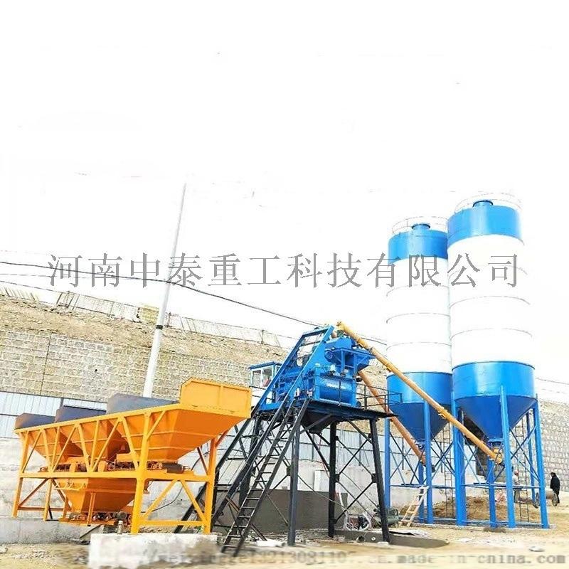 混凝土搅拌站厂商 中泰重工HZS50搅拌站质量可靠