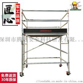 多功能工程脚手架铝合金特厚梯子 伸缩梯施工建筑梯凳