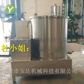 供应不锈钢脱水机 小型脱水机 东莞玉达专业生产