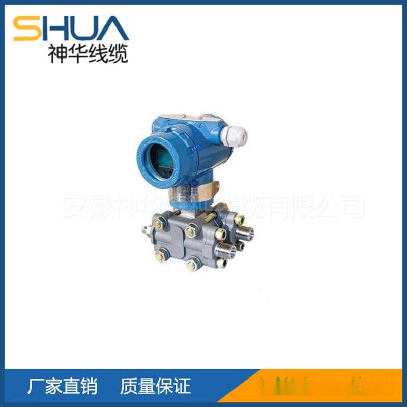 JF3351、1151系列电容式压力(差压)变送器