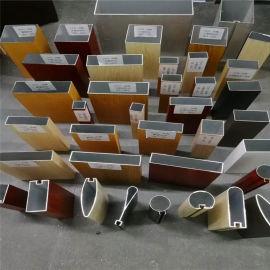 金属复古铝方管隔断 铝合金仿古铝方管背景墙隔断