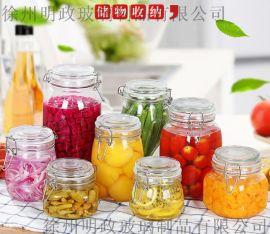 玻璃密封罐不锈钢卡扣茶叶罐食品储物罐五谷杂粮收纳盒
