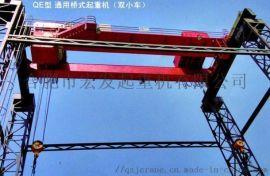 亳州3,5,10,16,20吨单双梁起重机报价-门式行车维修保养