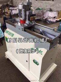 小型自动磨刀机MF207B木工专用磨刀机刨刀磨刀机