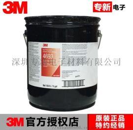 3M, 4693胶水透明塑料胶可喷涂粘剂, 耐水耐热
