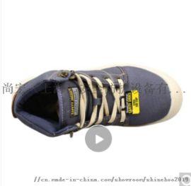 SJ海蓝色绝缘鞋