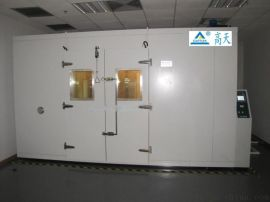 步入式恒温恒湿试验室大型环境试验房专业定制
