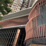 木纹拉弯造型铝方通 烤漆吊顶弧形铝方通