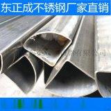 廣東不鏽鋼異形管廠家,拉絲201不鏽鋼扇形管