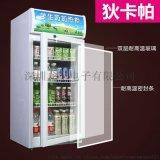 商用展示櫃飲料牛奶加熱櫃快餐便當盒保溫箱
