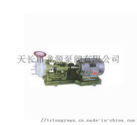 安徽龙源FSB型氟塑料合金离心泵防爆型氟泵