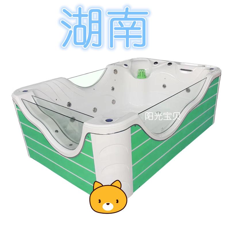 嬰幼兒游泳池,兒童洗澡缸,嬰兒游泳設備