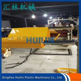 箱包用塑料片材卷材设备pc片材生产线 汇林机械0.2pc片材生产线