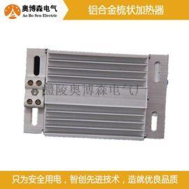 奥博森XGKF-DRB150W陶瓷电加热板