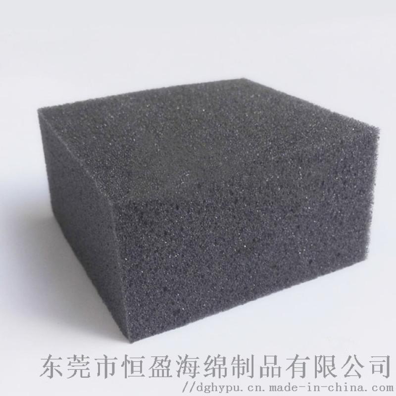 東莞黑色海綿廠家|汽車防火海綿