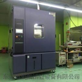 高低温测试仪器/高低温实验机