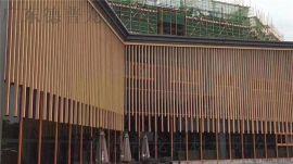 旅游区门头凹凸弧形铝扁通,墙身弧形铝方管,扁管吊顶