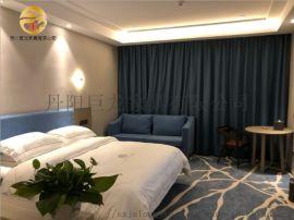 酒店家具標間全套快捷酒店牀賓館家具