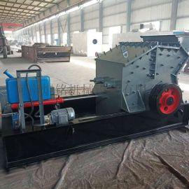 直销液压开箱制砂机 石料细碎制砂机 砂石制砂机生产线