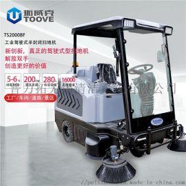 全封闭驾驶式电动扫地机 市政路面大型清扫车