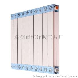 钢铝复合散热器钢铝柱翼型暖气片