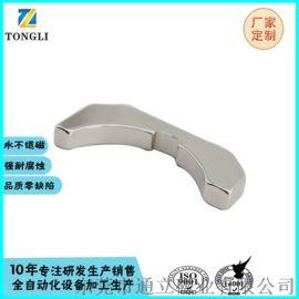 钕铁硼强力磁铁生产厂家 耐高温磁钢 稀土永磁铁