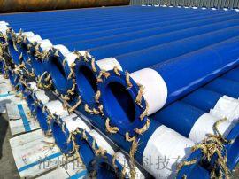 穿线专用热浸塑钢管浸塑管道 河北浸塑管道