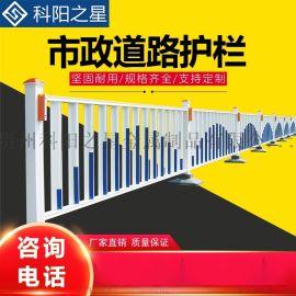 交通隔离护栏道路护栏市政护栏中央隔离护栏人行道护栏