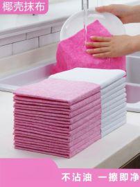 洗碗布提花