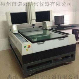 销售惠州大行程影像测量仪 诺云精密