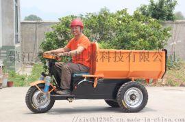 工程电动专用翻斗车|建筑工地小型自卸车|翻斗车厂家