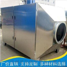活性炭废气吸附设备,活性炭吸附箱,活性炭净化设备