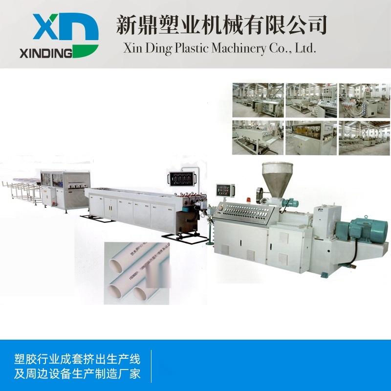 江蘇廠家直銷PVC16-63 一齣四管材生產線