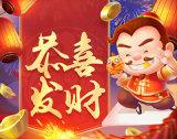 贝佰网络地方游戏app开发 免费试玩