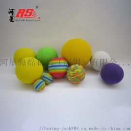 EVA发泡球EVA彩虹球游乐场宠物玩具球