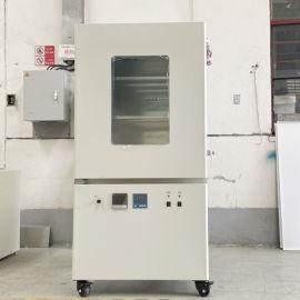 电热恒温高温充氮真空干燥箱烘箱PVD-500