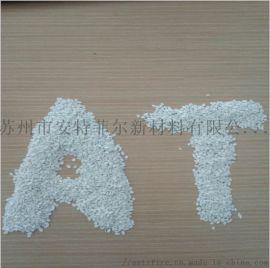 PE 拉丝专用无卤阻燃母粒 AT-253 添加量3-6% 过VO