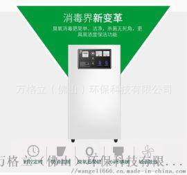 空气源臭氧发生器,杀菌消毒水处理,厂家直销