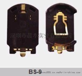BS-8电池座 适用CR2032纽扣电池座