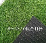 西安人造草坪假草坪仿真草坪围挡草坪