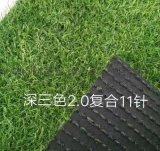 西安人造草坪假草坪模擬草坪圍擋草坪